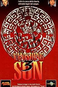 Vanishing Son III (1994)