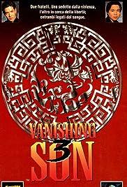 Vanishing Son III(1994) Poster - Movie Forum, Cast, Reviews