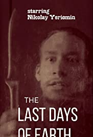 The last days of Earth Poster