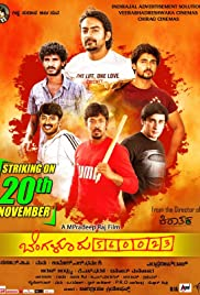 Bengaluru 560023 – 2015 Voot WebRip South Movie Hindi Dubbed 300mb 480p 800mb 720p 2GB 1080p