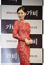 Sung Yoon 1 episode, 2016