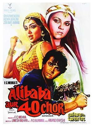 Where to stream Alibaba Aur 40 Chor