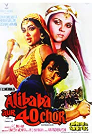 Adventures of Ali-Baba and the Forty Thieves Poster