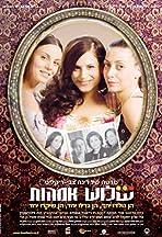 Shalosh Ima'ot