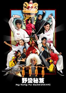 My Kung Fu Sweetheart full movie in hindi 1080p download