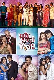 Pati Patni Aur Woh Poster