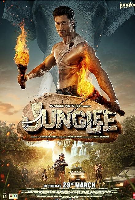 Film: Junglee