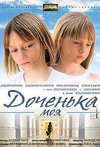 Primary photo for Dochenka moya