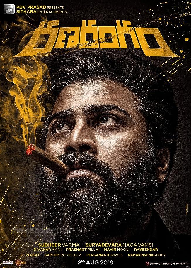 Don Returns (Ranarangam) (2019) Hindi Dubbed