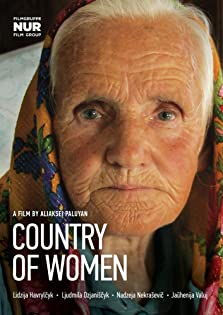 Country of Women (2017)