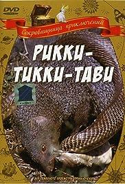 Rikki-Tikki-Tavi(1979) Poster - Movie Forum, Cast, Reviews
