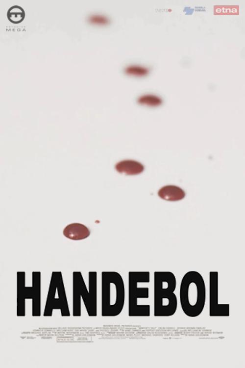 Handebol (2010)