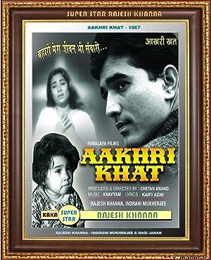 Chetan Anand Aakhri Khat Movie