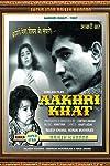 Aakhri Khat (1966)