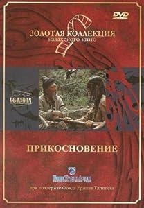 Website for free downloading movies Prikosnoveniye by [640x480]