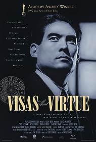 Chris Tashima in Visas and Virtue (1997)