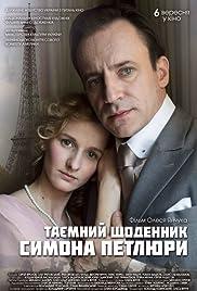 The Secret Diary of Symon Petliura Poster