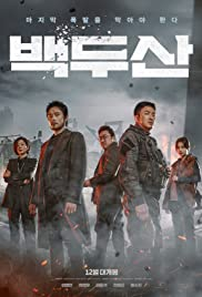 Ashfall (2019) BluRay – 720p – x264 – [Hindi (Fan Dub) + Korean] – 850MB