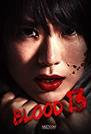 Blood 13 Poster