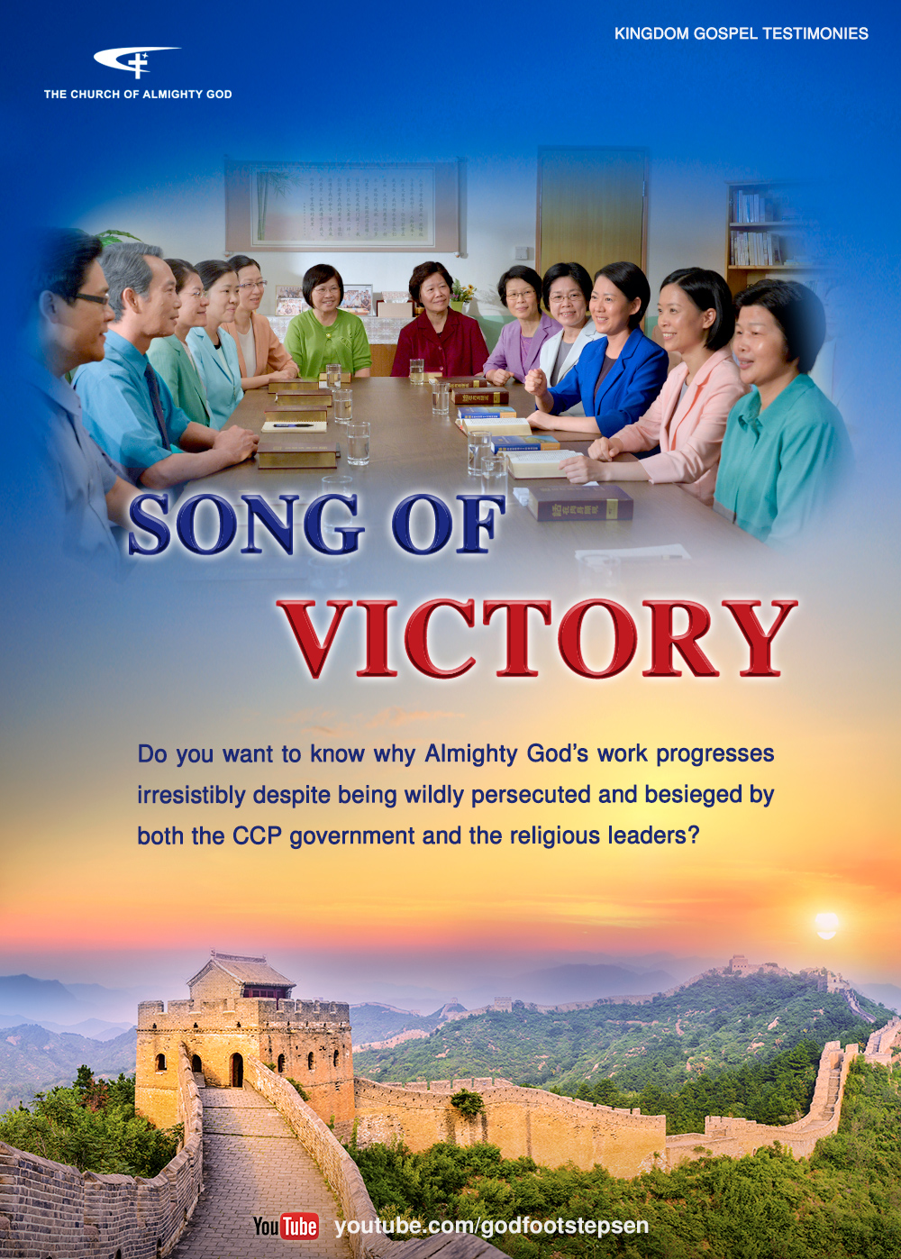 Gospel songs about victory and winning