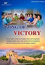 Gospel Movie: Song of Victory