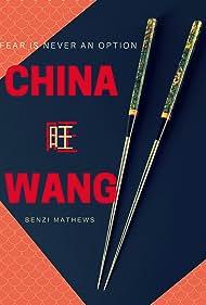 China Wang: The Who (2018)