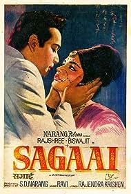 Biswajit Chatterjee and Rajshree in Sagaai (1966)