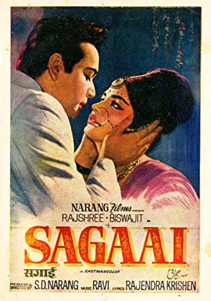 Sagaai movie, song and  lyrics