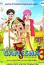 My Friend Ganesha 3 (2010) Poster