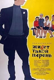 Zhivyot takoy paren (1964)
