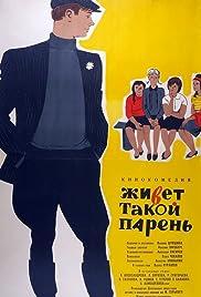 Zhivyot takoy paren Poster