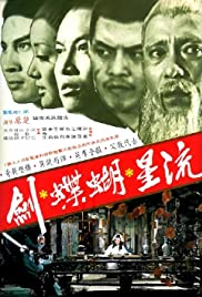 Liu xing hu die jian (1976) Poster - Movie Forum, Cast, Reviews