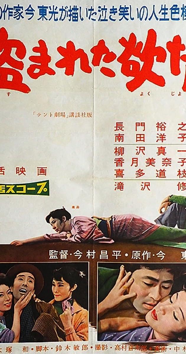 Stolen Desire (1958) Subtitles