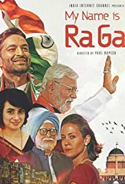 My name is raga Poster