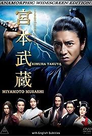 miyamoto musashi sp eng sub
