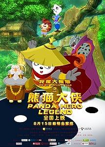 Latest hollywood movies 2016 free download Wo Shi Da Xiong Mao Zhi Xiong Mao Da Xia by none [flv]