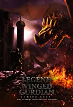 The Legend of the Winged Guardian