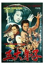 Dragon Lee vs. Five Brothers