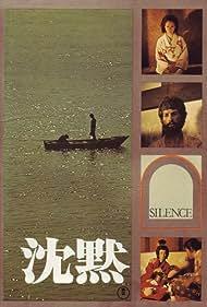 Chinmoku (1971) Poster - Movie Forum, Cast, Reviews
