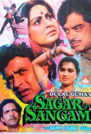 Anita Raj Sagar Sangam Movie