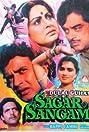 Sagar Sangam (1988) Poster