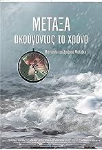 METAXA: Listening to Time