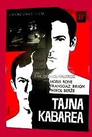 La dénonciation (1962)