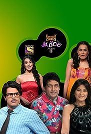 Comedy Circus Ka Jadoo Poster