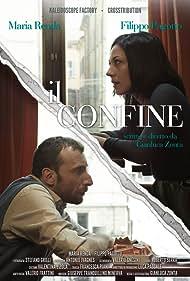 Il Confine (2012)