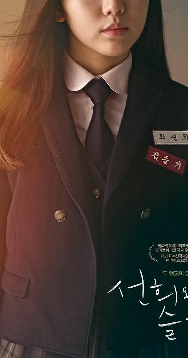 Image Sun-hee-ea seul-ki