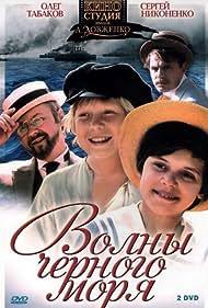 Volny Chernogo morya (1976)