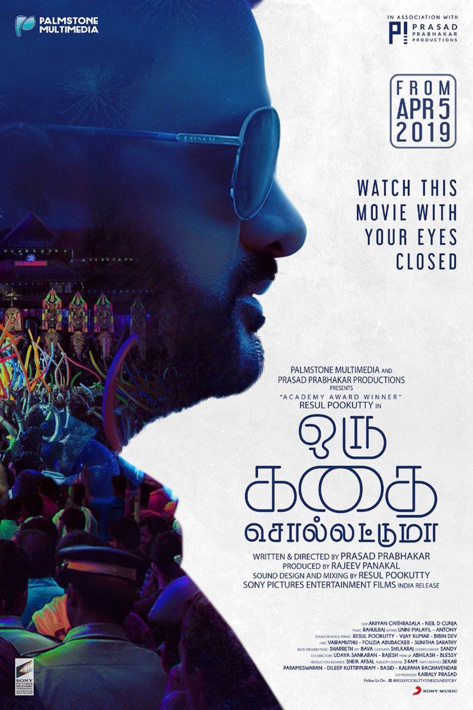 Oru Kadhai Sollatuma (2019) - IMDb