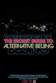 The Secret Guide to Alternative Beijing Poster