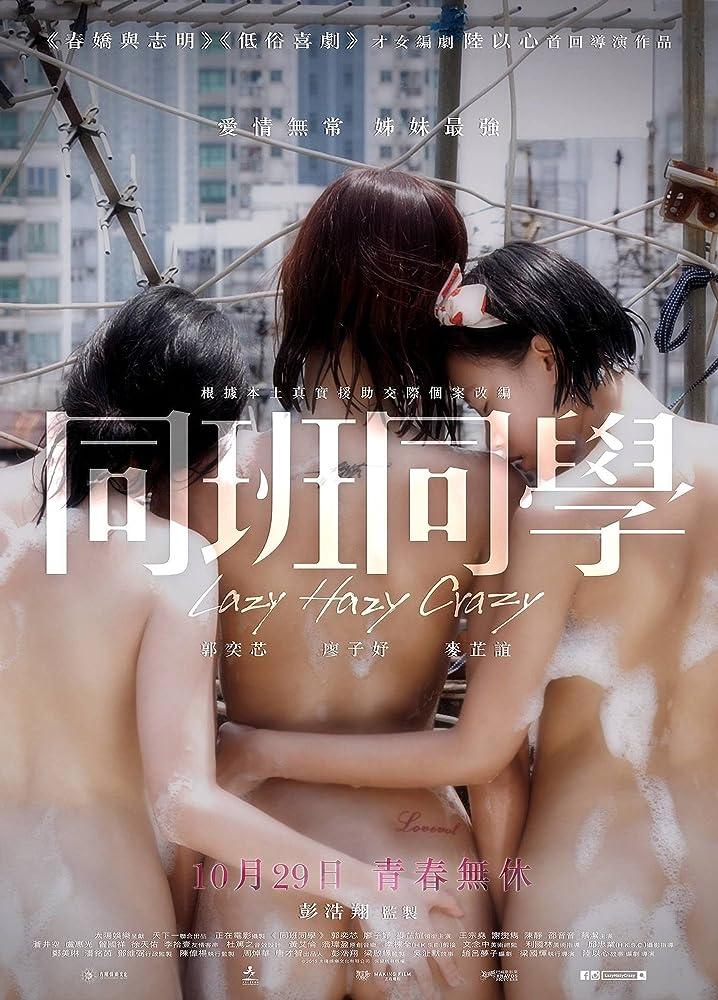 18+ Lazy Hazy Crazy 2020 Chinese Hot Movie 720p BluRay 1.3GB | 350MB MKV
